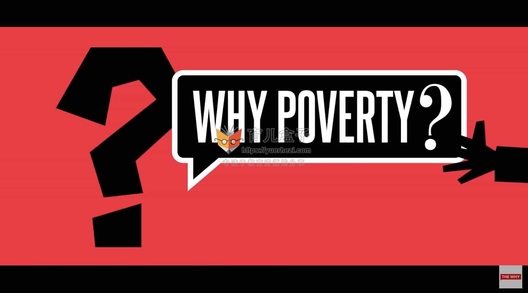 纪录片 为什么贫穷 Why Poverty 全8集 中文字幕 高清视频