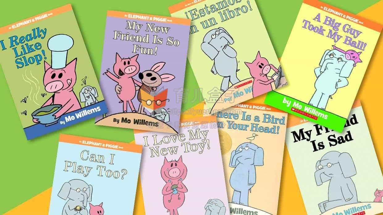 英语情商启蒙绘本:小象小猪系列 An Elephant and Piggie 共10册 高清PDF和音频MP3